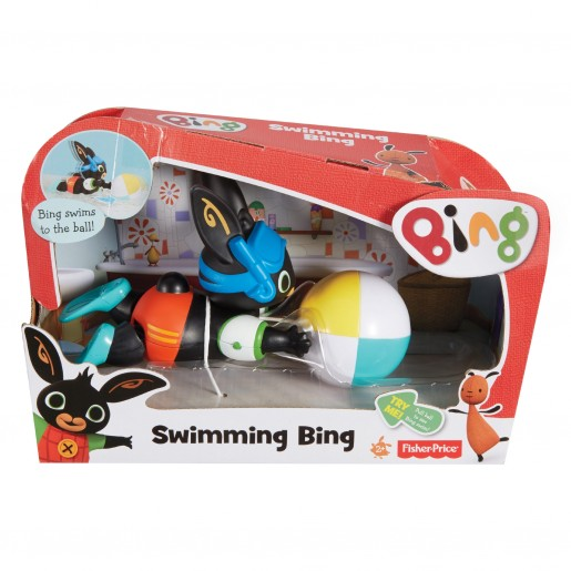 BING SWIMMING AW15