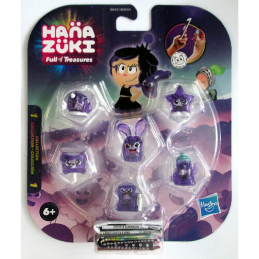 Hanazuki Full Of Treasures Viola Purple Courageous