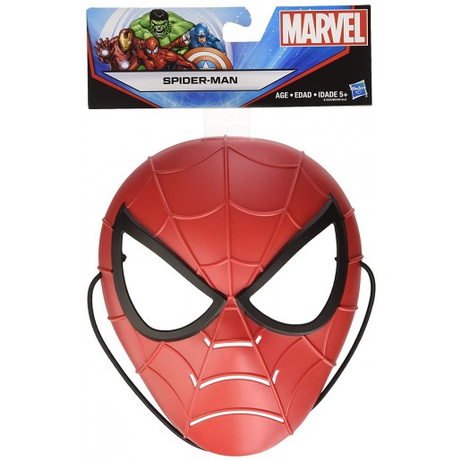 Marvel - Classic Mask (Styles Vary)